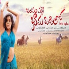Balapam Patti Bhama Odilo naa songs download