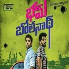 Bham Bolenath naa songs download