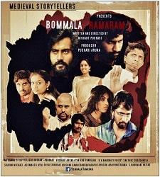 Bommala Ramaram naa songs download