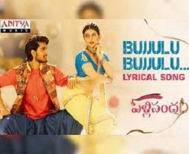 BujjuluBujjulu naa songs Download