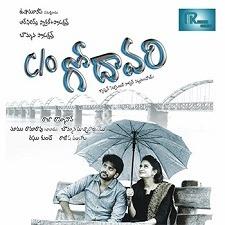 Care Of Godavari naa songs download