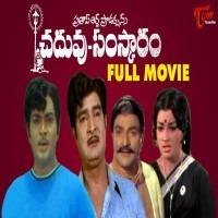 Chadhuvu Samskaram naa songs download