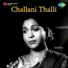 Challani Thalli naa songs download
