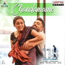 Chandamame naa songs download