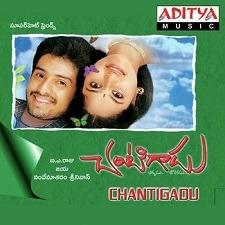 Chantigadu naa songs download