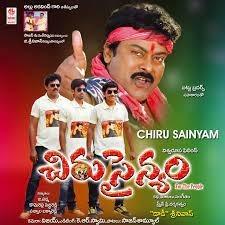 Chiru Sainyam naa songs download