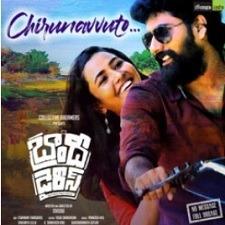 Chirunavvutho naa songs download
