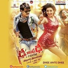 Dhee Ante Dhee naa songs download