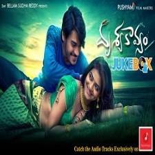 Drushyakavyam naa songs download