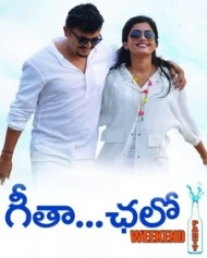 Geetha Chalo naa songs download