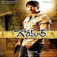 Golimaar naa songs download