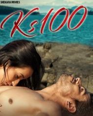 KS 100 naa songs downlaod