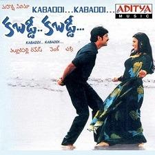 Kabaddi Kabaddi naa songs download