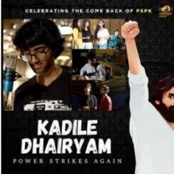 Kadile Dhairyam naa songs download