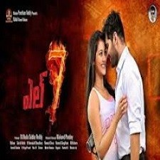 L-7 naa songs download