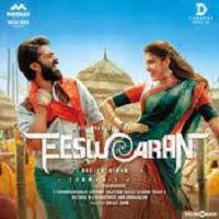 Mangalyam naa songs download
