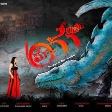 Maya Chitram naa songs download