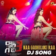Naa Gadhiloki Raa naa songs download