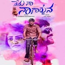 Nenu Naa Nagarjuna naa songs download