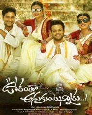 Oorantha Anukuntunnaaru naa songs download