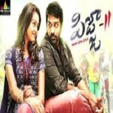 Pizza 2 naa songs download