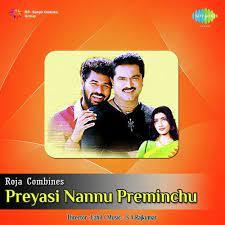 Preyasi Nannu Preminchu naa songs download