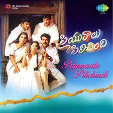 Priyuralu Pilichindi naa songs download