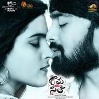 Rama Chakkani Seetha naa songs download