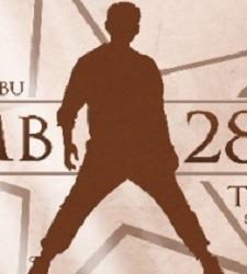 SSMB 28 naa songs download