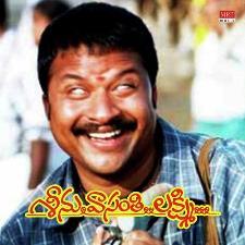 Seenu Vasanthi Lakshmi naa songs download