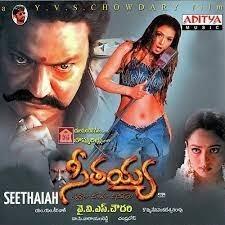 Seethaiah naa songs download