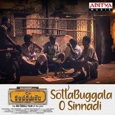 SottaBuggala O Sinnadi naa songs download