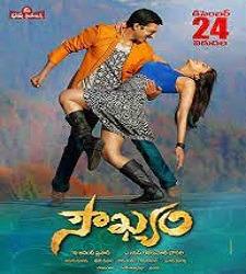Soukyam naa songs download