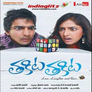 Thakita Thakita naa songs download