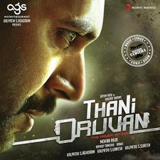 Thani Oruvan naa songs download