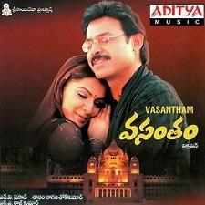 Vasantham naa songs download