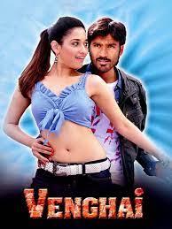 Venghai naa songs download