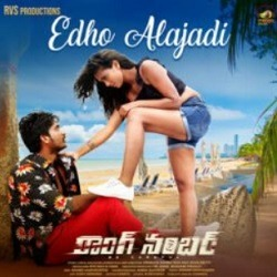Wrong Number naa songs download