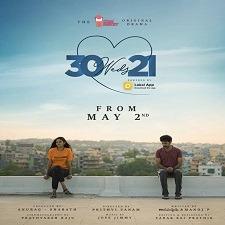30 Weds 21 songs download naa songs