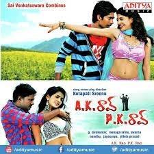AK Rao PK Rao naa songs download