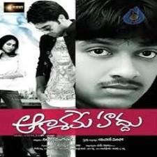 Aakasame Haddu naa songs download