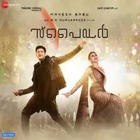 Achcham Telugandham naa songs download