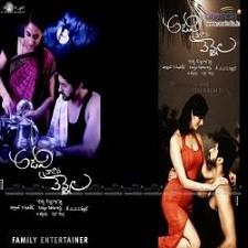 Adavi Kaachina Vennela naa songs download