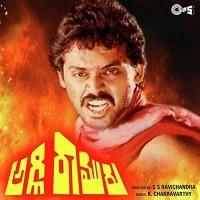 Aggi Ramudu naa songs downlaod