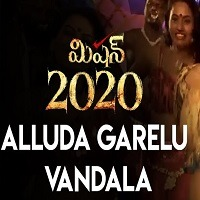 Alluda Garelu Vandala naa songs download
