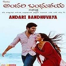 Andari Bandhuvaya naa songs downlaod