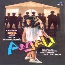 Anjali naa songs download