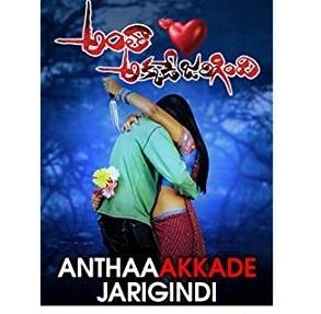Antha Akkade Jarigindhi naa songs download