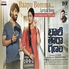 Baapu Bomma naa songs download