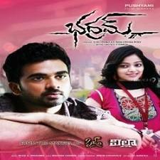Bhadram naa songs download